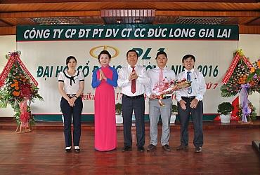 DHCD 2016